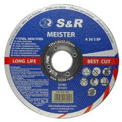 Круг отрезной по металлу и нержавеющей стали S&R Meister A 36 S BF 125x1,6x22,2