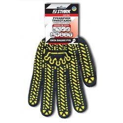 Перчатки Stark &quotКорона&quot 6 нитей